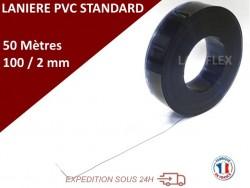 LANIERE PVC STANDARD 50 Mètres