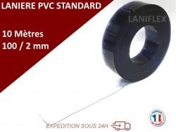 LANIERES PVC STANDARD 10m, 25m, 50m