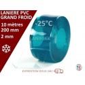 LANIERES PVC GRAND FROID 10 mètres